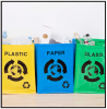 Figure 2 – Attractive Recycling Containers Courtesy of the American Dental Association.